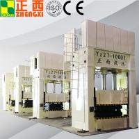 Buy cheap Energy Saving Servo Motor Hydraulic Press Machine for Car Parts product