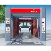 Buy cheap Automatic Tunnel Car Washing  Machine For Sales To Mexico/Automated Car Washer With Stainless Frame product