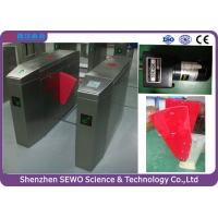 Buy cheap Pedestrian Access Control Software Friendly Flap Gate Turnstile Barrier product