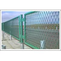 Buy cheap Expanded Metal For Fence product
