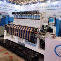 Buy cheap Multi Head Sequins Quilting and Embroidery Machine Curtain Making Machine from wholesalers