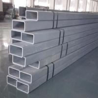 China TORICH Top quality carbon steel seamless mild galvanized steel pipes on sale