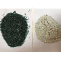 Buy cheap Cement Additive Amorphous Calcium Aluminate Powder For Cement Mortar Reparation product