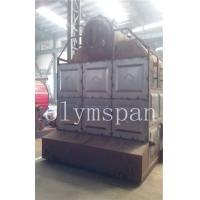 Buy cheap Automatic Steel 1 Ton Gas Fired Steam Boiler For Water Heating product