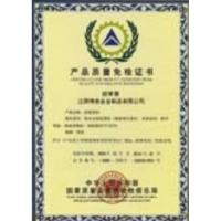 Hentec Industry Co.,Ltd Certifications