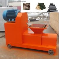 China factory supply sawdust briquette machine for making sawdust briquette log on sale