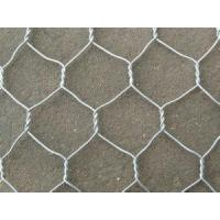Buy cheap Hexagonal Wire Mesh from wholesalers