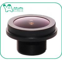 Buy cheap HD 5MP Cell Phone / Sports Camera Lens 1/3'' F2.4mm 180° Wide Angle Lens product