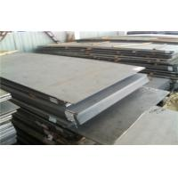 Buy cheap C-276 Hastelloy Plate For Petrochemical Industry HASTELLOY C276 UNS N10276 Cutting Plate product