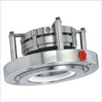 Buy cheap mixing device product