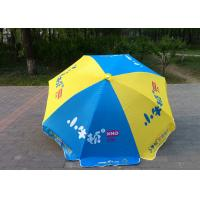 Buy cheap UV Blocker Portable Big Outdoor Umbrella With White Coated Metal Shaft product