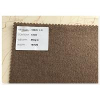 Buy cheap Double Sided Soft Wool Fabric , 100w Soft Crispy Wool Coating Fabric With Coffee Brown product