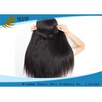 Buy cheap Grade 7A Natural Black Straight Brazilian Virgin Human Hair Weft Full cuticles attached product