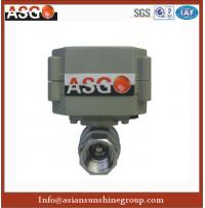 Buy cheap ASG-Brand 1/2