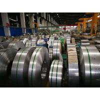 Buy cheap ASTM B575 Hastelloy C2000 Annealed Coil Mostversatile Corrosion Resistant Hastelloy C2000 Composition product