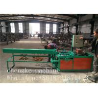Less trouble and low price Semi - automatic Chain Link Fence Machine manufacture