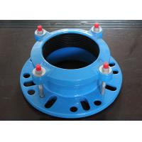 Buy cheap Flange Adaptor Ductile Iron Flange Cast Iron Pipe Fittings Fusion Bonded Epoxy product