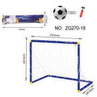 Buy cheap Easy Score outdoor Soccer goal Set football toy games with net basketball toy from wholesalers
