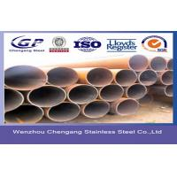 Buy cheap AISI 304 1 in SCH 5 Stainless Steel Structural Pipe 15mm For Fluid , GBT 12770 from wholesalers