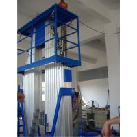 Buy cheap Electric Aerial Work Platform / Four Mast Aluminum Alloy Manlift Platform from wholesalers