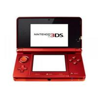 Buy cheap Nintendo 3DS Game Player product