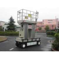 Buy cheap Indoor / Outdoor Hydraulic Lift Ladder 10 m 300KG Load For Business Decoration product