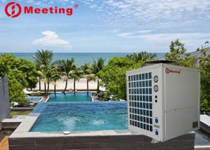 Buy cheap Meeting MD70D heating systems water heater pump Rohs swimming pool heat pump heater heat pump for pools and spa product