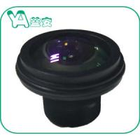 Buy cheap Waterproof Surveillance Starlight Camera Lens 1.7Mm 185° Wide Angle Lens High HD 5MP product