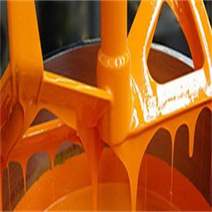 Buy cheap High Performance Organic Pimgnet PIGMENT ORANGE 36 for Coating and Ink product