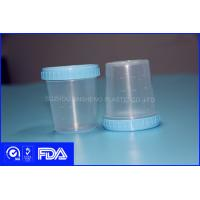 Buy cheap Transparent 4oz Plastic Sterile Urine Collection Cups with Light Blue Cover product