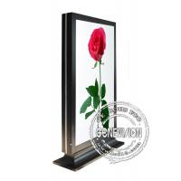 Buy cheap 55 Inch Kiosk Digital Signage with 1500:1 Contrast Ratio product