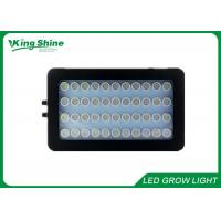 Buy cheap High Brightness 165W Underwater Aquarium Lights Marine Aquarium Led Lighting AC85V - 265V product