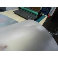 Buy cheap OK3D 51x71cm,0.58mm 100LPI 3D lens Sheet film materials for UV offset print with strong 3D lenticular printing effect product