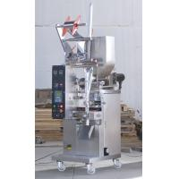 Buy cheap Automatic Molasses Tobacco Machine , High Speed 30 Bags / min product