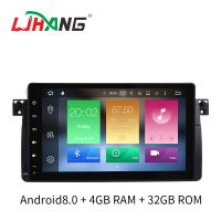 Double Din Android 8.0 BMW GPS DVD Player HD Display 1280*600 Quad Core 8*3Ghz