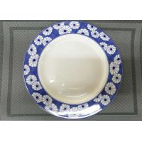 Buy cheap Porcelain Dinnerware Sets Ceramic Round Plate Decorative Pattern Wide Rim Dia. 27cm from wholesalers