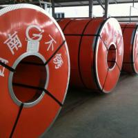 Buy cheap ASTM TP316L Stainless Steel Coil Cold Rolled / Hot Rolled 316 Stainless Steel 1250mm 1500MM Strips product