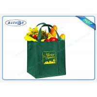 China 80/90/100 gsm non woven PP promotional bags with  reinforced handles on sale