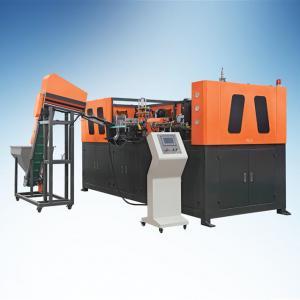Buy cheap 0.5 L - 2l Plastic Blow Molding Machine , Pet Water Bottle Blowing Machine from wholesalers