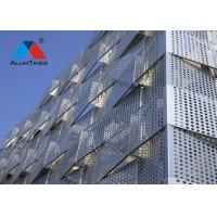 Buy cheap Fireproof Aluminum Exterior Wall Cladding Panels Customization Acceptable product