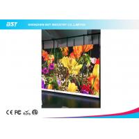 Buy cheap IP43 Indoor P5 SMD2121 Advertising LED Video wall Screen Slim Cabinet (>1200nits ) product