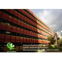 Buy cheap Facade Wall Cladding Aluminum Perforated Sheet  ExteriorBuilding  Ceiling Covering product