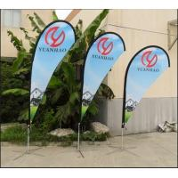 Buy cheap Outdoor Decorative Flags And Banners Stand Polyester Business Banners And Signs product