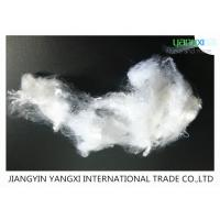 Buy cheap Semi Dull OB Super White Regenerated Polyester Fiber For Needle Punch Non Wovens product