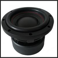 """Buy cheap 6.5"""" High performance Powered Car Subwoofer 4 Layer High - Temp Copper Voice Coil product"""