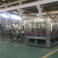 Buy cheap Automatic Inspect System Mineral Water Glass Filling Machine 14 Head Washing from wholesalers