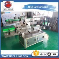 Buy cheap PLC Control Auto Water Filling Machine Bottle Neck Shrink Labeling Equipment product