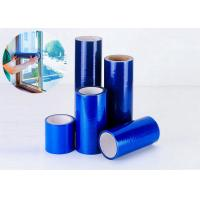 Buy cheap No Glue Leave Low Tack Surface Protection Film 50 Micron For Window Glass product