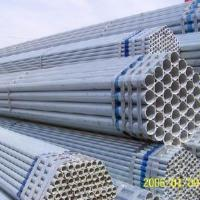 Buy cheap Scaffolding Pipe product