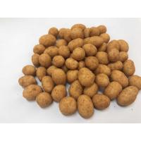 Buy cheap Chilli Peanuts Snack Food Peanuts Chilli With Health Certificates product